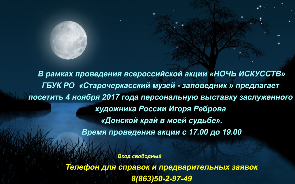 full-moon-night-wallpaper-2.jpg